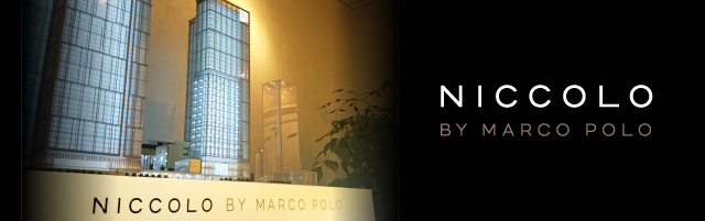 Enquiries Press Careers Marco Polo Hotels