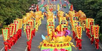 Foshan Autumn Parade