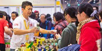 2015 Hong Kong Food Festival
